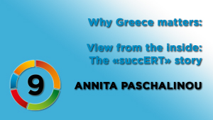 View from the inside: the «succERT» story, Annita Paschalinou, digital news, ERT